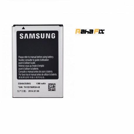 باتری اصلیYOUNG_S6310_2000 ORG