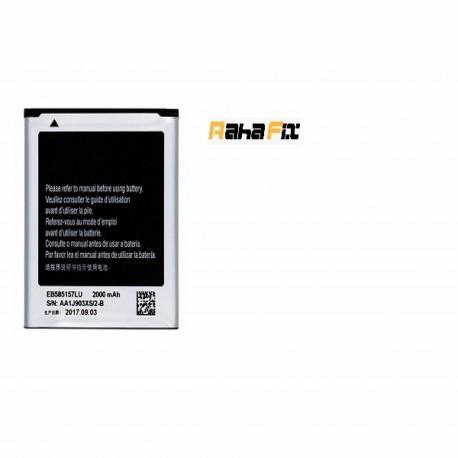باتری اصلیWIN_I8552_2000 ORG_EB585157LU