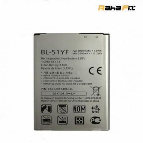 باتری اصلی الجی G4_51YF ORG